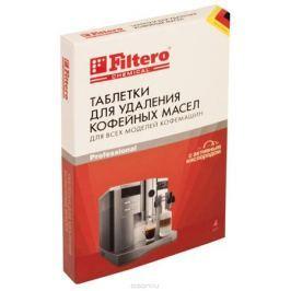 Filtero 613 таблетки для удаления кофейных масел в кофеварках и кофемашинах, 4 шт