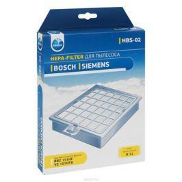 Neolux HBS-02 HEPA-фильтр для пылесоса Bosch
