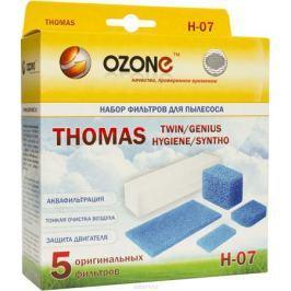 Ozone H-07 набор фильтров для пылесосов Thomas