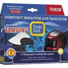 Top House TH 002SM комплект фильтров для пылесосов Samsung, 2 шт