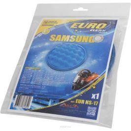 Euro Clean EUR HS-17 HEPA-фильтр для пылесоса Samsung (аналог DJ63-01285A)