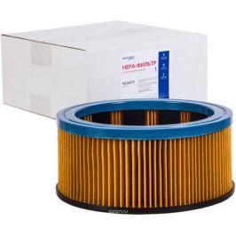 Euroclean FLPM-AS20 фильтр складчатый для сухой пыли к пылесосам Felisatti AS20/1200