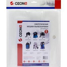 Ozone turbo MXT-311/5 пылесборник для профессиональных пылесосов 5 шт