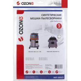 Ozone MXT-2055/5 пылесборник для профессиональных пылесосов 5 шт