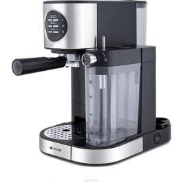 Kitfort КТ-703 кофеварка