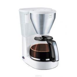 Melitta Easy Top, White Stainless Steel кофеварка