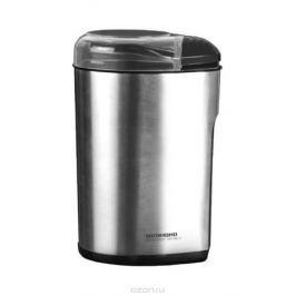 Redmond RCG-М1602 кофемолка