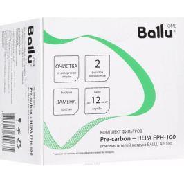 Ballu Pre-carbon + HEPA FРH-100 комплект фильтров для воздухоочистителя AP-100 Воздухоочистители