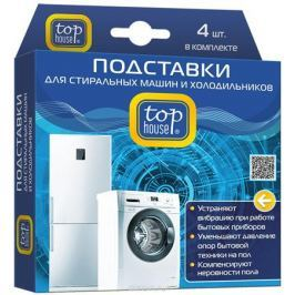 Подставки для стиральных машин и холодильников