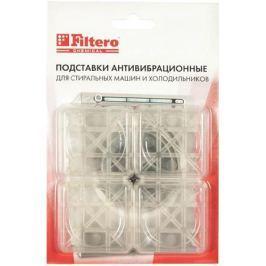 Filtero 901 подставки для стиральных машин и холодильников антивибрационные