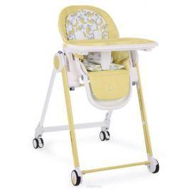 Happy Baby Стул для кормления Berny цвет желтый