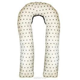 Body Pillow Подушка для беременных U-образная с наполнителем холлофайбер двухстороняя с белыми звездами на сером и серыми звездами на белом фоне