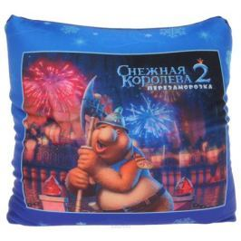 СмолТойс Мягкая игрушка-подушка Снежная Королева 2 цвет темно-синий 30 см