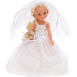 Tongde Кукла Невеста 27 см 1028