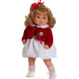 Munecas Berbesa Кукла Sandra 42 см 4412