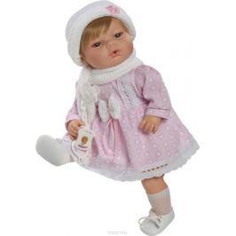 Munecas Berbesa Кукла Maria 42 см 4308R