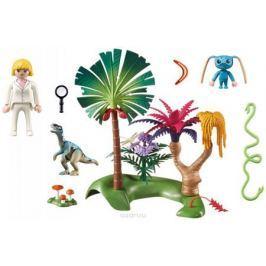 Playmobil Игровой набор Затерянный остров с Алиен и хищником