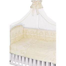 Золотой Гусь Комплект белья для новорожденных Зая-Зай 7 предметов цвет молочный