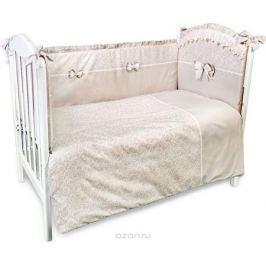 Сонный гномик Комплект белья для новорожденных Версаль цвет темно-бежевый 6 предметов