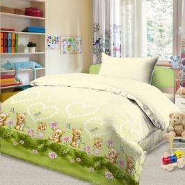 Letto Комплект в кроватку цвет зеленый BG-90