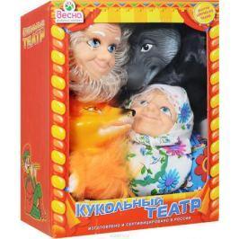 Весна Кукольный театр Бабка Дед Волк Лиса