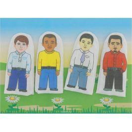 Наивный мир Набор пальчиковых кукол Рассы