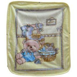 Bonne Fee Плед-накидка для младенцев на молнии 2, 80 х 90 см, цвет: желтый