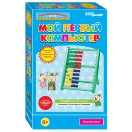 Step Puzzle Обучающая игра Мой первый компьютер