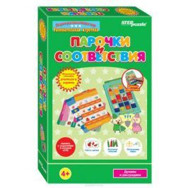 Step Puzzle Развивающая игра Парочки и соответствия