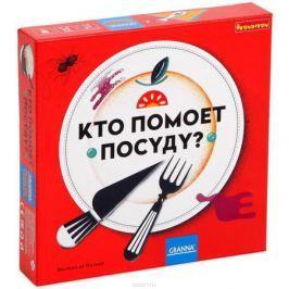 Bondibon Обучающая игра Кто помоет посуду?