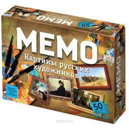 Нескучные игры Обучающая игра Мемо Картины русских художников