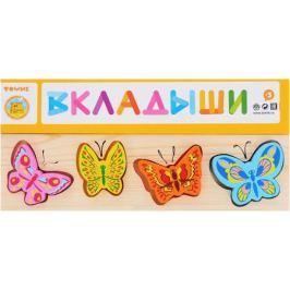 Томик Доска-вкладыш Бабочки