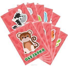Издательская группа Квадра Обучающие карточки Африканские животные