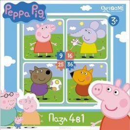 Оригами Пазл для малышей Peppa Pig 4 в 1 На прогулке