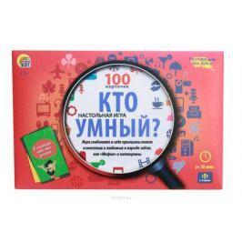 Рыжий Кот Обучающая игра Викторина для детей Кто умный?