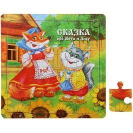 Лесная мастерская Пазл для малышей Сказка Кот и лиса