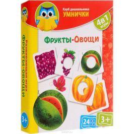 Vladi Toys КД Умнички Фрукты-Овощи
