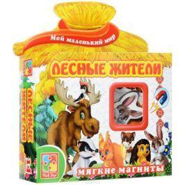 Vladi Toys Мой маленький мир Лесные жители