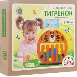 Краснокамская игрушка Обучающая игра Тигренок