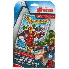 Marvel Мозаика Мстители Ты лучший
