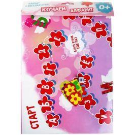 Лас Играс Обучающая игра-бродилка Изучаем алфавит с плакатом для девочек