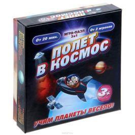 Лас Играс Обучающая игра Полет в космос