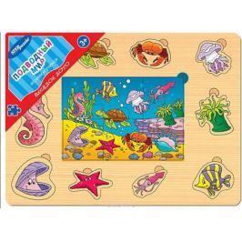 Step Puzzle Пазл для малышей Подводный мир