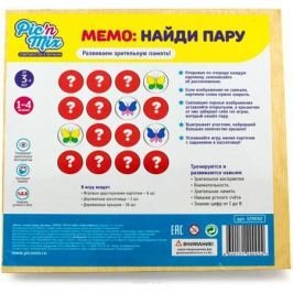 PicnMix Обучающая игра Мемо Найди пару
