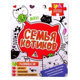 Лас Играс Игра-пазл развивающая Семья котиков Логика, внимание, сообразительность