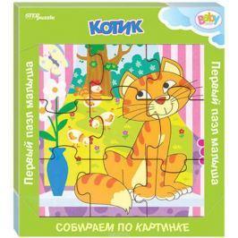 Step Puzzle Обучающая игра Собираем по картинке Котик