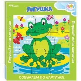 Step Puzzle Обучающая игра Собираем по картинке Лягушка