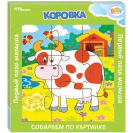Step Puzzle Обучающая игра Собираем по картинке Коровка