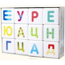Десятое Королевство Кубики Школа дошколят Веселый алфавит