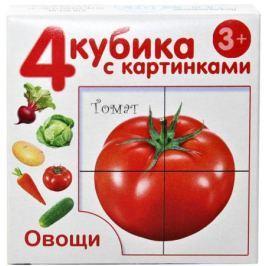 Десятое королевство Кубики Овощи